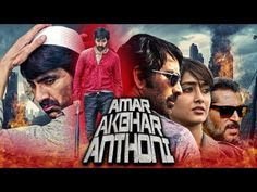 100+ Best Download New South Indian movies Dubbed in Hindi images | indian  movies, movies, hindi