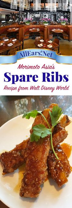 Recipe for Hoisin Sticky Spare Ribs from Morimoto Asia at Walt Disney World | http://AllEars.net