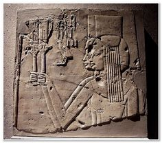 Fragment of a relief: two princesses with sistra  From Western Thebes, from the tomb of Kheruef.  New Kingdom, 18th dynasty, 1355 BC.
