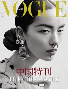 Fei Fei Sun by Mert & Marcus for Vogue Italia June 2015