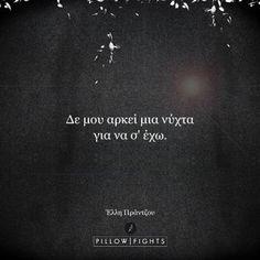 Εβδομαδιαίες προβλέψεις από 24/8 έως 30/8 | Pillowfights.gr