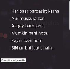 Bikhar k hi Nikharthen hy Yahi tho hy sangharsh ka Jeena Zindagi k liye. True Feelings Quotes, Sad Love Quotes, Reality Quotes, People Quotes, Attitude Quotes, Shyari Quotes, Hurt Quotes, Qoutes, Diary Quotes