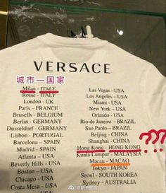 Chinese Internet users have slammed luxury brand, Versace, after its T-shirts appeared to imply the semi-independent Hong Kong and Macau regions as independent territories from mainland China.