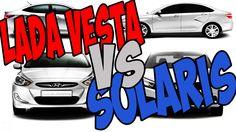 Lada Vesta vs Hyundai Solaris КТО ЛУЧШЕ