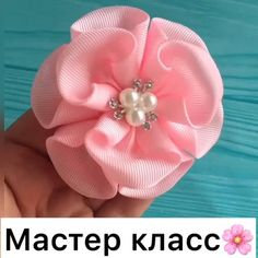 Diy Lace Ribbon Flowers, Ribbon Flower Tutorial, Ribbon Art, Diy Ribbon, Paper Flowers Diy, Ribbon Crafts, Kanzashi Flowers, Handmade Hair Bows, Diy Hair Bows