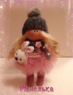 Куклы тыквоголовки ручной работы. Заказать Интерьерная кукла. Olga80_handmade. Ярмарка Мастеров. Текстильная кукла, подарок, фатин