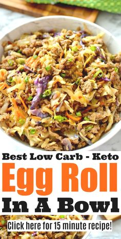 Easy 15 minute egg roll in a bowl - Keto/low carb! Easy 15 minute egg roll in a bowl - Keto/low carb! Crack Slaw, Egg Roll Recipes, Low Carb Recipes, Healthy Recipes, Protein Recipes, Healthy Dinners, Pork Recipes, Asian Recipes, Plats Weight Watchers