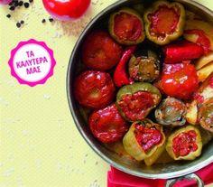 Γεµιστά κατσαρόλας Mediterranean Recipes, Greek Recipes, Sprouts, Main Dishes, Stuffed Peppers, Vegetables, Fruit, Cooking, Foods