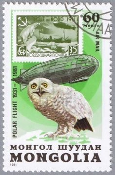 7953459-mongolia--circa-1981-un-sello-imprimido-en-mongolia-muestra-un-buho-polar-una-serie-dedicada-al-aniv.jpg (786×1200)