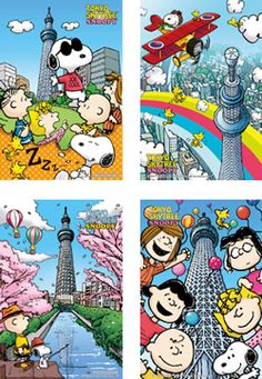 Snoopy with Tokyo Skytree