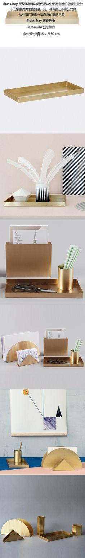 Ferm Living北欧现代家居桌面黄铜收纳托盘 餐厅托盘 首饰收纳盒-淘宝网