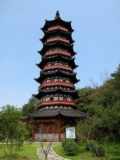 Hongjue Pagoda (弘觉塔) Nanjing, China