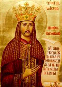 Saint Neagoe Basarab was the ruler of Wallachia between The Voievod Neagoe Basarab was canonized in July by the Holy Synod of Romanian Orthodox Church, his celebration day is 26 September.