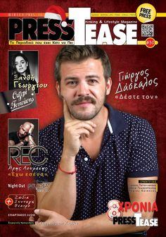 Presstease 30  Free Press magazine - IOANNINA