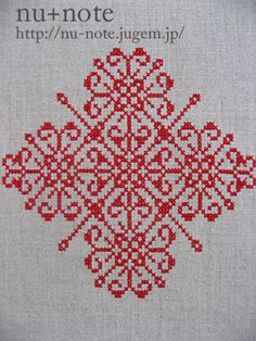 Wool Embroidery, Simple Embroidery, Cross Stitch Embroidery, Embroidery Designs, Ribbon Embroidery, Cross Stitch Designs, Cross Stitch Patterns, Crochet For Dummies, Rangoli Patterns
