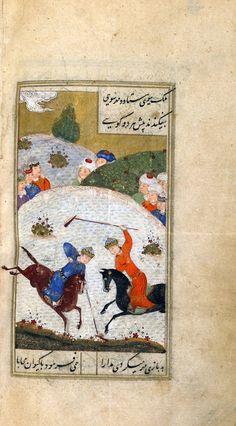 نگاره ای از مهر و مشتری عصار ، شیراز ، 882 قمری Mihr-u Mushtari (The Sun and Jupiter) by 'Assar (d. circa 1377-1390) A.H. 882/ A.D.1477 Assar  Ink and gold on paper H: 20.1 W: 12.2 cm  Shiraz, Iran