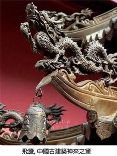 飛簷, 中國古建築神來之筆