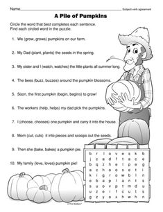 Subject-verb agreement is the topic of this fall-themed language arts worksheet. Grammar Sentences, Grammar And Punctuation, Grammar Lessons, Language Arts Worksheets, Verb Worksheets, Subject And Predicate, Subject And Verb, Second Grade Writing, 3rd Grade Reading