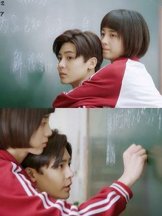 Korean Drama Romance, Korean Drama List, Handsome Faces, Handsome Boys, Pleasing People, Romantic Films, Japanese Drama, We Are Young, Chinese Boy