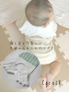 新後ろ姿もかわいい!天使のふわふわ羽スタイ Baby Design, Japanese Babies, Baby Gadgets, Baby Co, Baby Sewing Projects, Baby Hands, Baby Rattle, Cool Baby Stuff, Baby Bibs