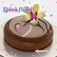Pudding, Birthday Cake, Desserts, Gifs, Food, Tailgate Desserts, Deserts, Custard Pudding, Birthday Cakes
