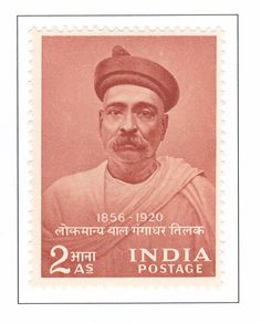 35c9226915a A commemorative postage stamp on LOKMANYA BAL GANGADHAR TILAK 1856-1920  Date of Issue  23 Jul 1956 Denomination  2.00 ANNAS Category  Personality