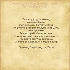 Orthodox Christianity, Jesus Saves, Christian Faith, Quotes, Quotations, Quote, Shut Up Quotes