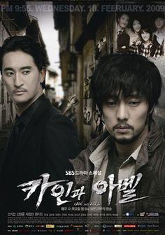 | ... 아벨 / Kaingwa Abel / 닥터 스톱 / Dr. Stop) {Korean Drama.  Cain and Abel