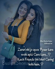 Besties Quotes, Funny Girl Quotes, Bffs, Friendship Shayari, Friendship Quotes, Best Friends Forever, Friends In Love, Qoutes, Life Quotes