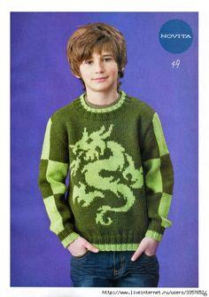 Пуловер с драконом на мальчика. Обсуждение на LiveInternet - Российский Сервис Онлайн-Дневников
