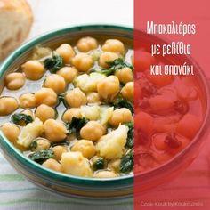 Cantaloupe, Fruit, Cooking, Food, Cucina, Kochen, Essen, Cuisine, Yemek