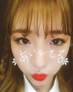 Apink official Japan twitter update💞 윤보미