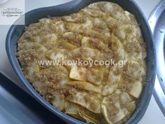0404201314775 Greek Desserts, Apple Pie, Healthy Recipes, Healthy Food, Cake Recipes, Food And Drink, Cooking, House, Ideas
