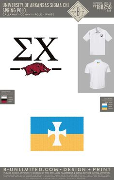 Sigma Chi Spring Polo | Fraternity Event | Greek Event #sigmachi #machi Polo Design, Sigma Chi, University Of Arkansas, Flannels, Fraternity, Greek, Graphic Design, Embroidery, Spring