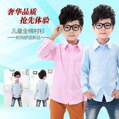 2016 новые осенние мальчиков с длинными рукавами хлопок рубашки корейских детей большой девственный хлопка рубашка Kids - Taobao