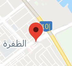 خريطة شركة تنظيف ابوظبي