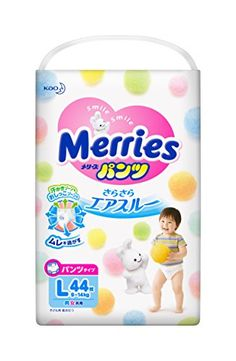 $45.99  >>> Read more at the image link.-It is an affiliate link to Amazon. #DiaperCare