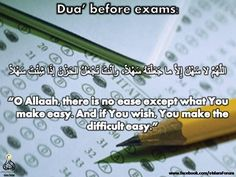be with god: dua before exams