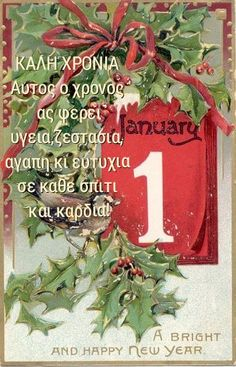 Happy New Year, Happiness, Cover, Books, Libros, Bonheur, Book, Being Happy, Happy