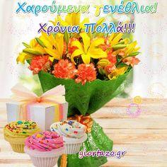 giortazo.gr: Ευχές Γενεθλίων Κινούμενες Εικόνες Happy Birthday, Content, Facebook, Photos, Happy Brithday, Urari La Multi Ani, Happy Birthday Funny, Happy B Day, Happy Birth