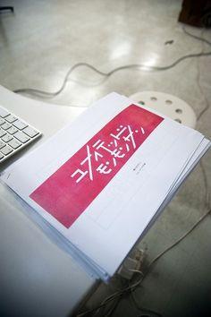 【バンタンデザイン研究所】バンタンデザイン研究所×ユナイテッドモンモンサンMV企画プレゼンテーション!
