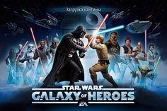 Star Wars: Galaxy of Heroes на компьютер