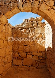 cut-off arch...like in painting, stone uneven