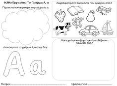 Το γράμμα Α, α Pin On, Create Your Own Website, Learn To Read, Primary School, Literacy, Alphabet, Letters, Writing, Education