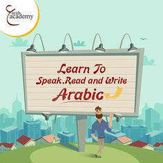 Write Arabic, Learn Arabic Online, Learning Arabic, Saudi Arabia, Writing, Reading, Reading Books, Being A Writer