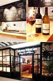 コンセプトショップ(東京) | ワインのご紹介 | シャトー・メルシャン