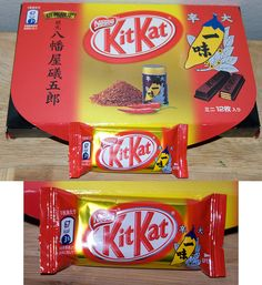 Hot Japanese Chili Flavour Kit Kat. Yawatayaisogoyo Ichimi (Shinsyu Regional Limited Edition) - Japan by kalvin1974, via Flickr