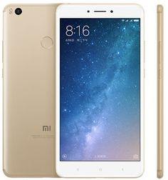UNIVERSO NOKIA: Xiaomi Mi Max 2 Smartphone Android 7 Nougat Specif...
