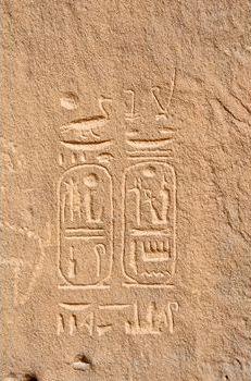Pharaonic Inscription Found in Saudi Arabia