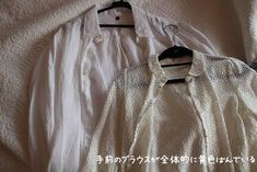 【NHKガッテン】衣類の黄ばみ・えりそでの汚れ自宅で簡単に解消 : good★life Housekeeping, Life Hacks, Shirt Dress, Mens Tops, Shirts, Dresses, Fashion, Vestidos, Moda